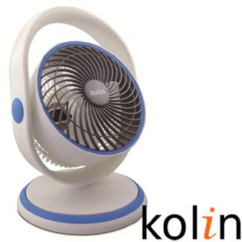 KOLIN 歌林 KOLIN 8吋手提造型擺頭循環扇 KFC-MN803S