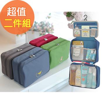 韓版 DINIWELL防水多層加大容量手提掛勾款盥洗包(2入)(紅色+藍色)