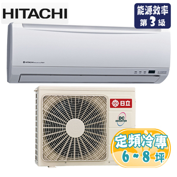 HITACHI 日立 6-8坪R410定頻冷專分離式一對一冷氣RAC-40UK/RAS-40UK(含基本安裝)
