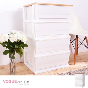 MR.BOX 時光白色 DIY組裝式 木天板四層收納櫃 (120L) (加寬版);收納箱/整理箱/收納盒/衣櫥/鞋櫃/衣櫃/玩具櫃/玩具箱
