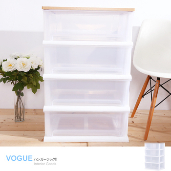 MR.BOX 晴空透明 DIY組裝式 木天板四層收納櫃 (120L) (加寬版);收納箱/整理箱/收納盒/衣櫥/鞋櫃/衣櫃/玩具櫃/玩具箱