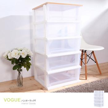 MR.BOX 晴空透明 DIY組裝式 木天板五層收納櫃 (150L) (加寬版);收納箱/整理箱/收納盒/衣櫥/鞋櫃/衣櫃/玩具櫃/玩具箱