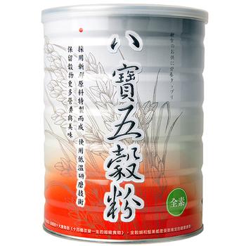 康健生機 八寶五穀粉 含運(900g/罐*4入)
