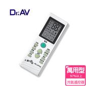 《Dr.AV》RC-LPT3C 萬用冷氣遙控器(經典長銷款)