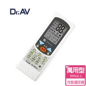 《Dr.AV》AC-368 萬用冷氣遙控器(經典長銷款)