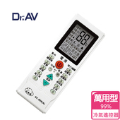 《Dr.AV》AC-808 萬用冷氣遙控器 (經典加強款)