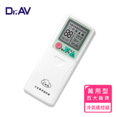 《Dr.AV》I-35 萬用冷氣遙控器 (大風吹系列超值型)