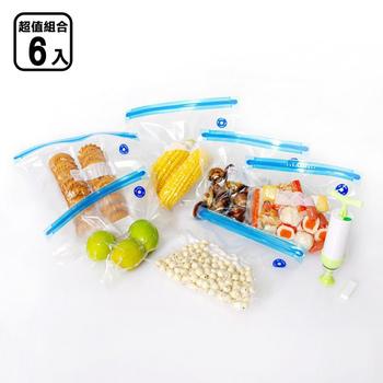 EG Home 宜居家 真空保鮮收納夾鏈袋(6件組)