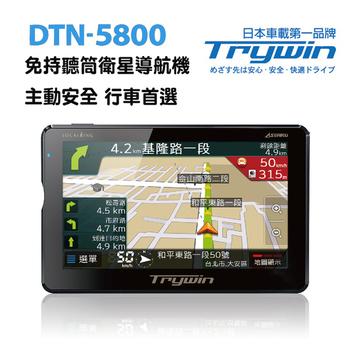Trywin Trywin DTN-5800免持聽筒觸控衛星導航機+點煙器+螢幕擦拭布