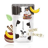 《潤波》低脂牛奶清爽沐浴慕絲 補充包 700mlX3包