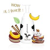 《潤波》低脂牛奶清爽沐浴慕絲 700mlX3瓶
