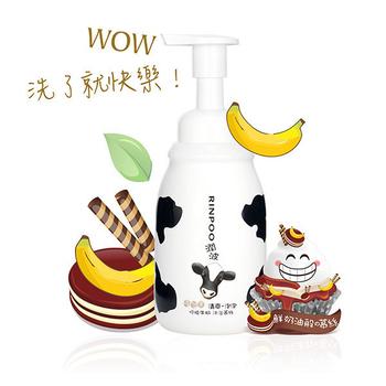 潤波 低脂牛奶清爽沐浴慕絲 350mlX4瓶