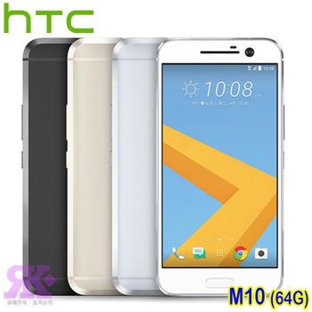 HTC 10 5.2吋雙光學防手震旗艦機(4G/32G)-贈專用皮套+9H鋼化玻璃保貼+手機/平板支架+奈米噴劑(曙光金)