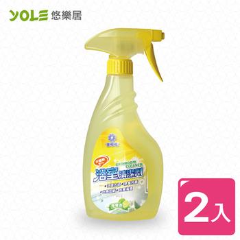 YOLE悠樂居 浴室全效清潔劑#1035014(2入)