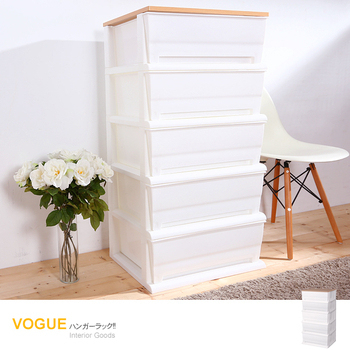 MR.BOX 時光白色 DIY組裝式 木天板五層收納櫃 (150L) (加寬版);收納箱/整理箱/收納盒/衣櫥/鞋櫃/衣櫃/玩具櫃/玩具箱