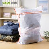 《YOLE悠樂居》雙層長型洗衣袋#1229010(4入)