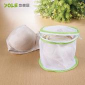 《YOLE悠樂居》立體內衣洗衣袋#1229008(4入)