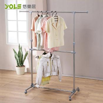 《YOLE悠樂居》單槓雙層伸縮衣架#1228034