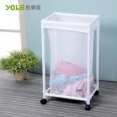 《YOLE悠樂居》滾輪衣物洗衣籃#1425025