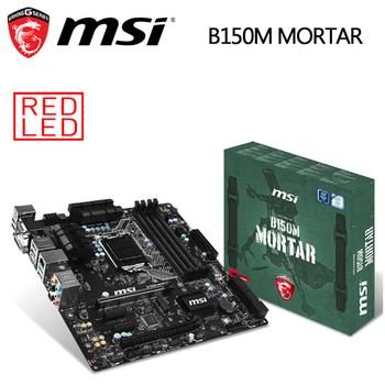 MSI微星 B150M MORTAR 主機板(DDR4主機板)