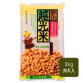 《蘭陽五農》夢田越光米(1kgX6入)