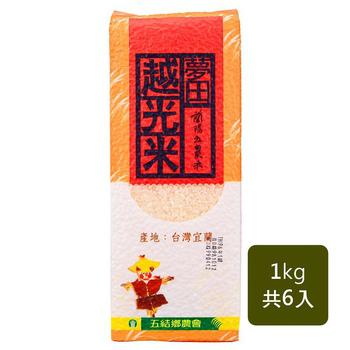 ★結帳現折★蘭陽五農 夢田越光米 (磚型)(1kg X6入)