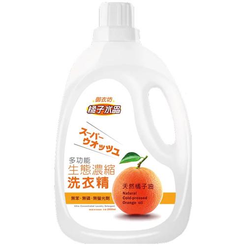 御衣坊 橘子洗衣精(2000ml)