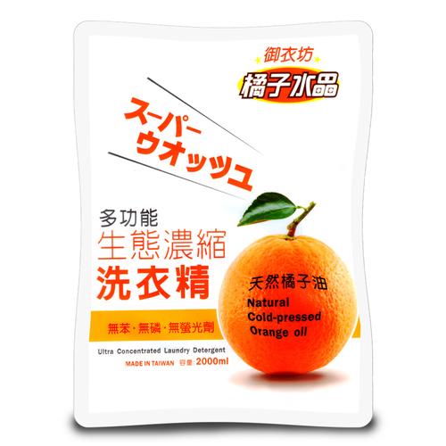 御衣坊 橘子洗衣精補充包(2000ml)