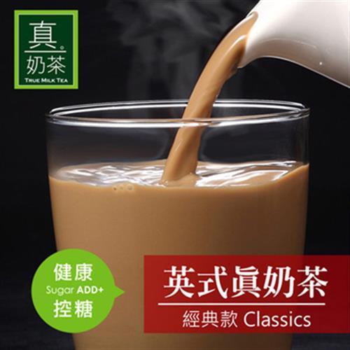 歐可 英式真奶茶-經典款(8包/盒)