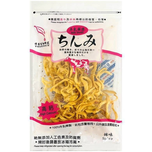 祥榮 牛乳鮮絲(乳酪絲)(辣味-80g/包)