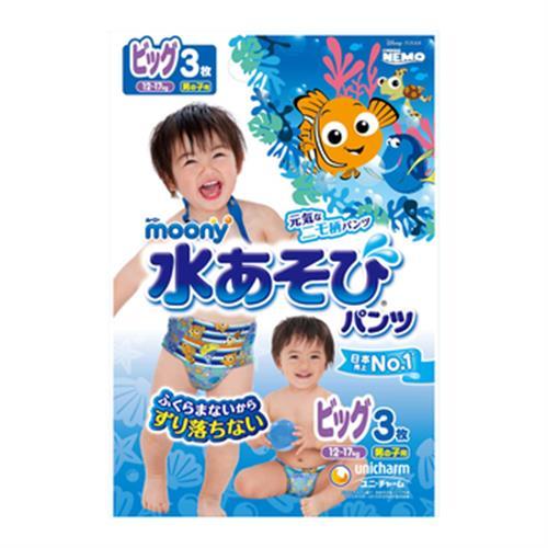 MOONY 玩水褲男(XL/3片)