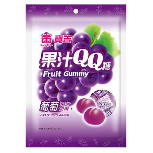 義美 寶吉果汁QQ糖(葡萄)(176g/包)