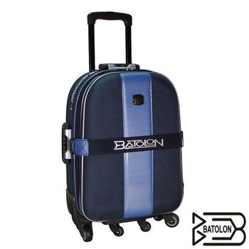 BATOLON寶龍 【21吋】都會風尚旅行箱/拉桿箱/行李箱(藍色)