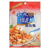 《義美》小魚櫻花蝦綜合果(104g/包)