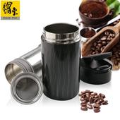 《鍋寶》#304不鏽鋼咖啡萃取杯贈送咖啡粉1包(四色可選)(EO-SVC0465BLCFB100)