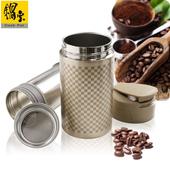 《鍋寶》#304不鏽鋼咖啡萃取杯贈送咖啡粉1包(四色可選)(EO-SVC0465GKCFB100)