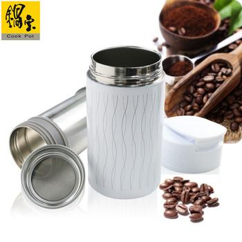 ★結帳現折★鍋寶 #304不鏽鋼咖啡萃取杯贈送咖啡粉1包(四色可選)(EO-SVC0465WLCFB100)