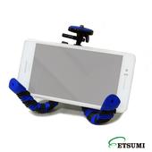 《ETSUMI》日本 手機魔術腳架 (E2088+手機夾)(藍色)