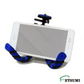 《ETSUMI》日本 手機魔術腳架 (E2088+手機夾)(綠色)