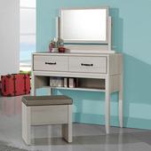 《Homelike》波琳化妝桌椅(白雪松)