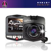 《MOIN》D21XW 1080P前後雙鏡頭單機型行車紀錄器