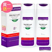 《CELENES夏琳絲》有機成分活氧修護洗髮露 2入組(即期品至2019.12)(400ml X 2)