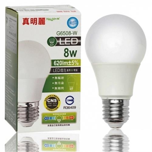 真明麗LED 8W燈泡 黃光#8W(G6508-WW)