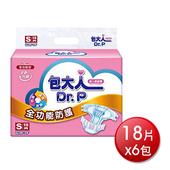 《包大人》全功能型成人紙尿褲S(18片*6包)