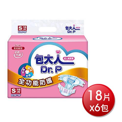 《包大人》全功能成人型紙尿褲S(18片*6包)