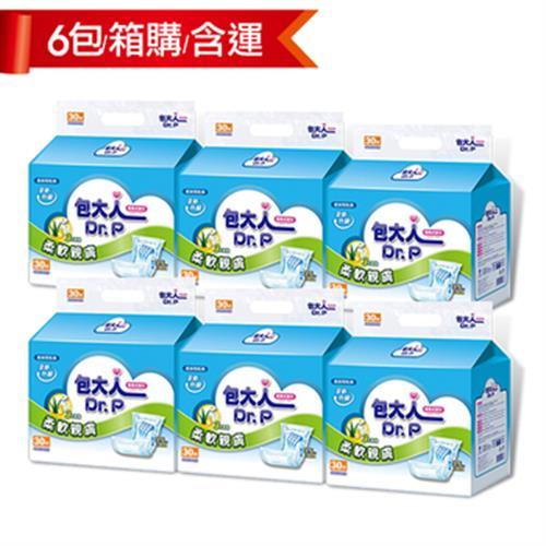 《包大人》尿片柔軟親膚(30片*6包/箱)