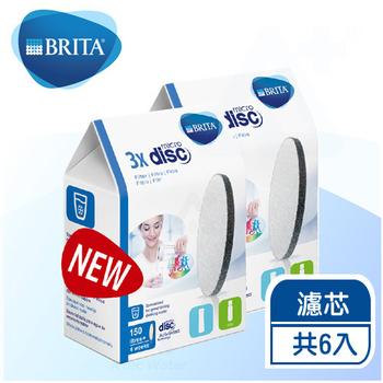 德國BRITA Fill&Go隨身濾水瓶專用濾芯片( Filter Disc濾心片)【六片裝】