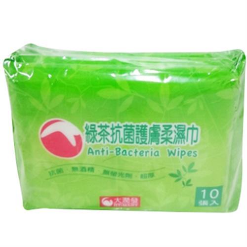 RT 大潤發護膚柔濕巾抗菌(10張*3包/組)