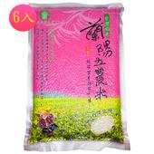 《蘭陽五農》蓬來米1kgX6入 $580