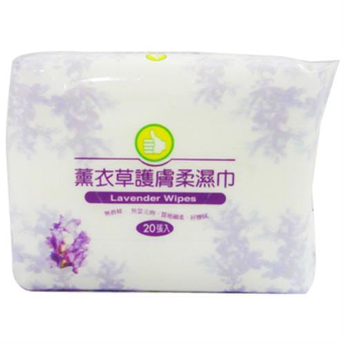 FP 薰衣草柔濕巾(20張/包)